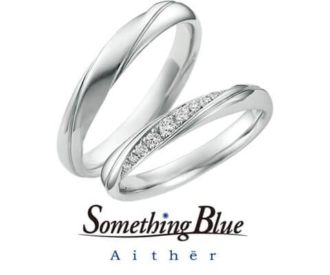 Something Blue Aither ブレス 結婚指輪 SH715&714