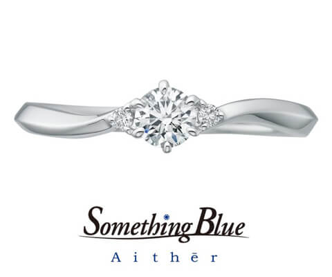 Something Blue Aither ラスター 婚約指輪 SHE004