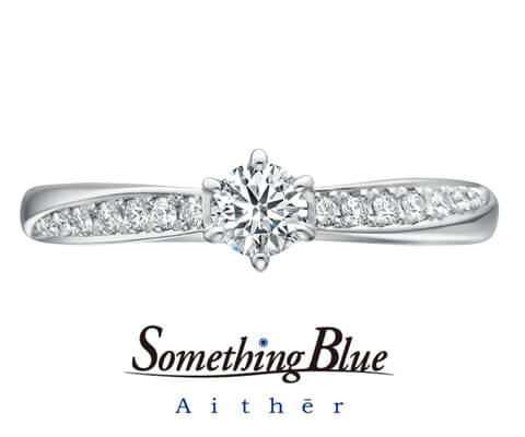 Something Blue Aither ブレス 婚約指輪 SHE007