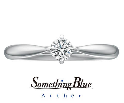 Something Blue Aither ブレス 婚約指輪 SHE006