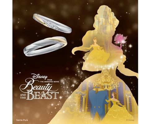 【新作】ディズニー「美女と野獣」 スパークル・オブ・ラブ 結婚指輪 (2021〜2022期間数量限定モデル)
