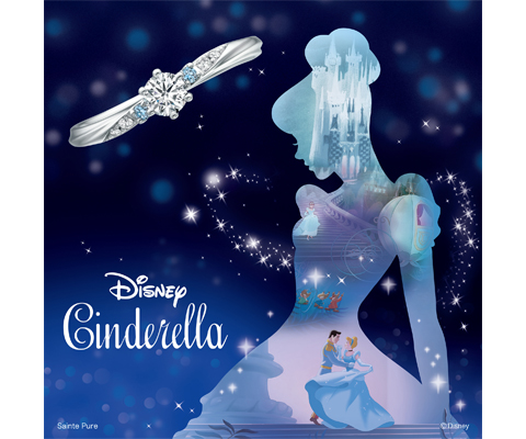 【ディズニーシンデレラ】ラスティング・マジック 婚約指輪 数量・期間限定