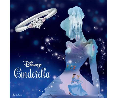 【ディズニーシンデレラ】パンプキン・キャリッジ 婚約指輪 数量・期間限定