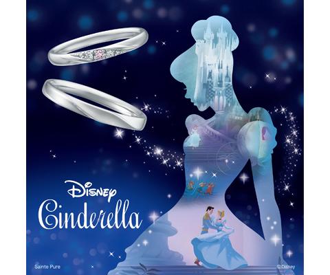 【ディズニーシンデレラ】パンプキン・キャリッジ 結婚指輪 数量・期間限定